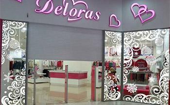 Вывеска магазина Deloras