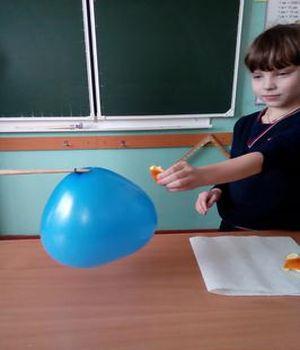 взрыв апельсина