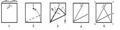 задача оригами