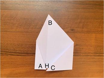 оригами 16