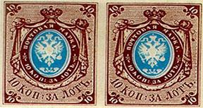 Первая российская марка с гербом России