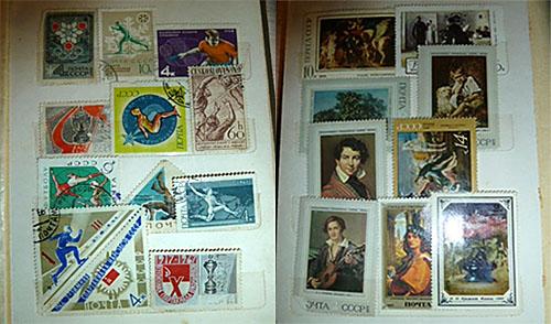 Папина коллекция марок