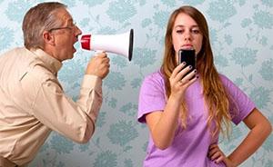 Подростки в социальных сетях