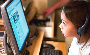 Дети за компьютером и интернетом ночью