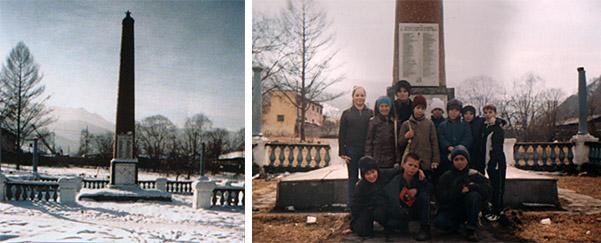 Памятник участникам Прибайкальского фронта и борцам за власть Советов в Слюдянске