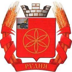 герб Рудни