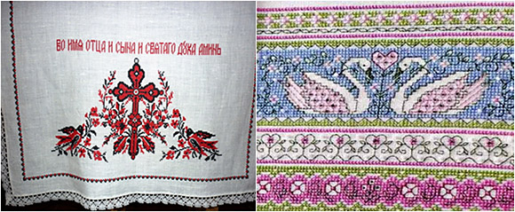 Крестильный и свадебный рушники