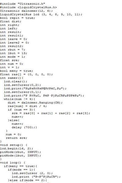 программирование робота