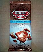 Шоколад «Яшкино»