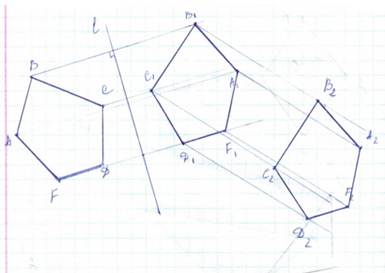 скользящая симметрия