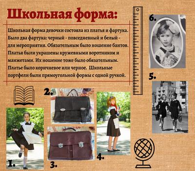 советская мода 5