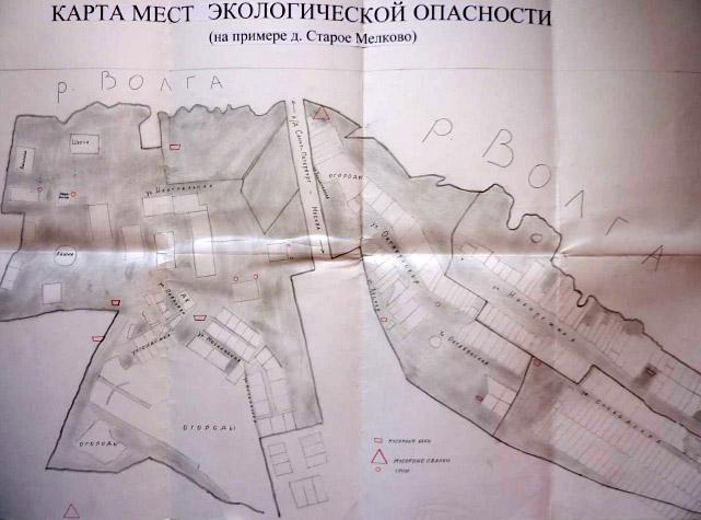 Территории д. Старое Мелково