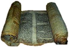 Египетский папирусный свиток