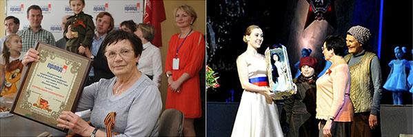 Екатерине Петлюк вручили макет танка Малютка, а Адели Воронец подарили куклу