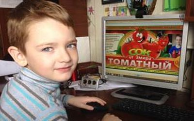 томат 31