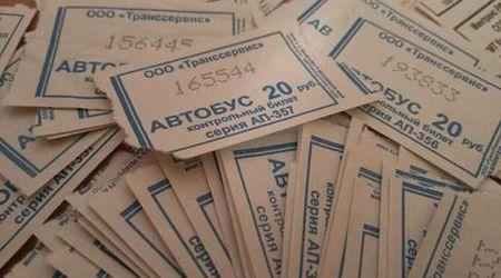 билеті