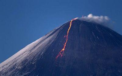 вулкан 2