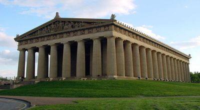 золотое сечение и архитектура