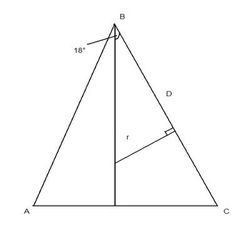 сечение в згеометрии